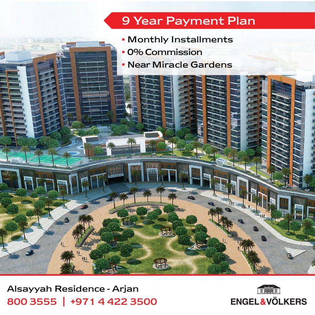 Alsayyah Residence Arjan Dubai