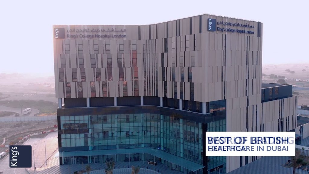 King's College Hospital London in Dubai Hills Estate